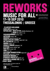 Reworks-Festival-Thessalonique-2010