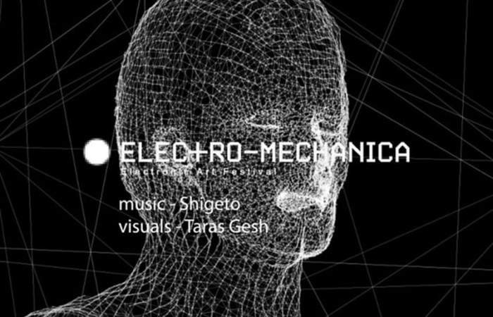 electromechanica