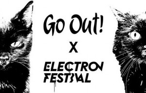 ElectronSerialEvent_GoOut