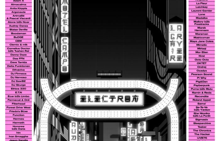 electron_A3_crop